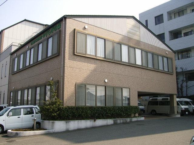 香川県の介護老人保健施設「やすらぎの森」外観